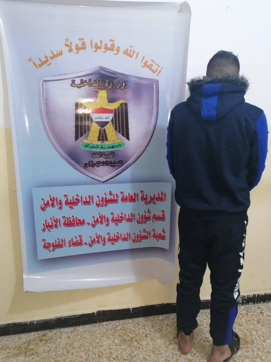 اعتقال احد عناصر داعش بسيطرة الموظفين في الفلوجة